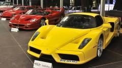 Ferraris on Sale at Villa Erba RM Sotheby's Auction