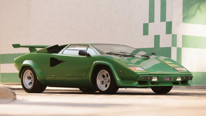 Green 1981 Lamborghini Countach LP400 S Series III by Bertone